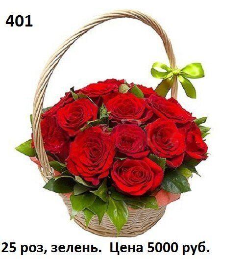 tsvetochniy-magazin-angel-tsvetov-ulyanovsk-buket-s-georginami-foto