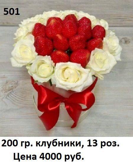 Новогодних букет цветов цены ульяновск белых голландских
