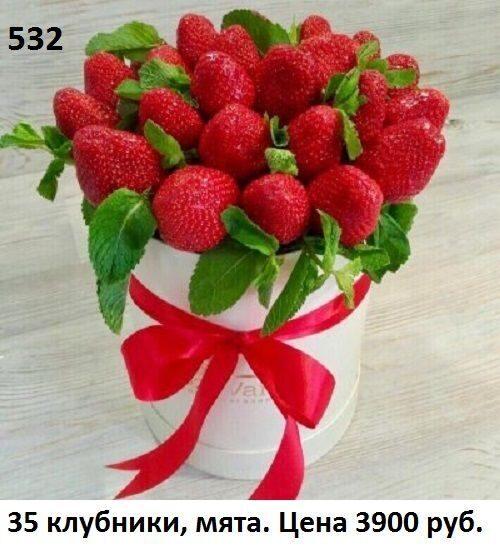 Композиции с цветами и фруктами 6