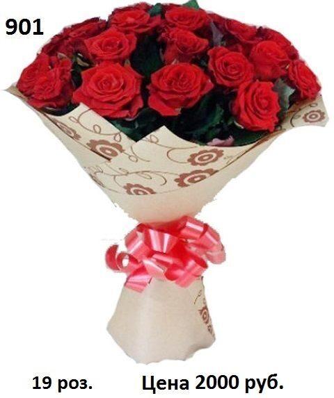 Купить цветы в ульяновске адреса заказ цветов димитровград