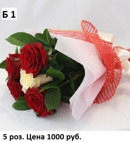 svadebniy-buket-1000-rub
