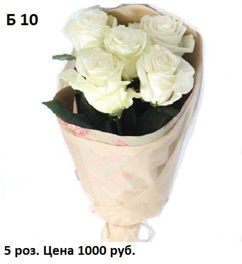 Букетов цветочный магазин ангел цветов ульяновск